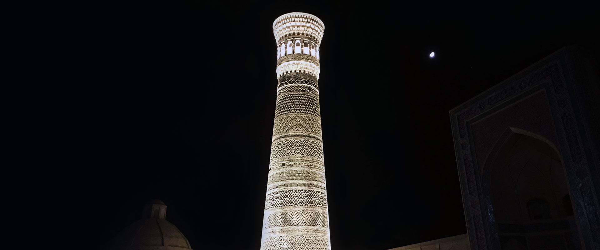 Kalyan Complex Bukhara Veres-Vert