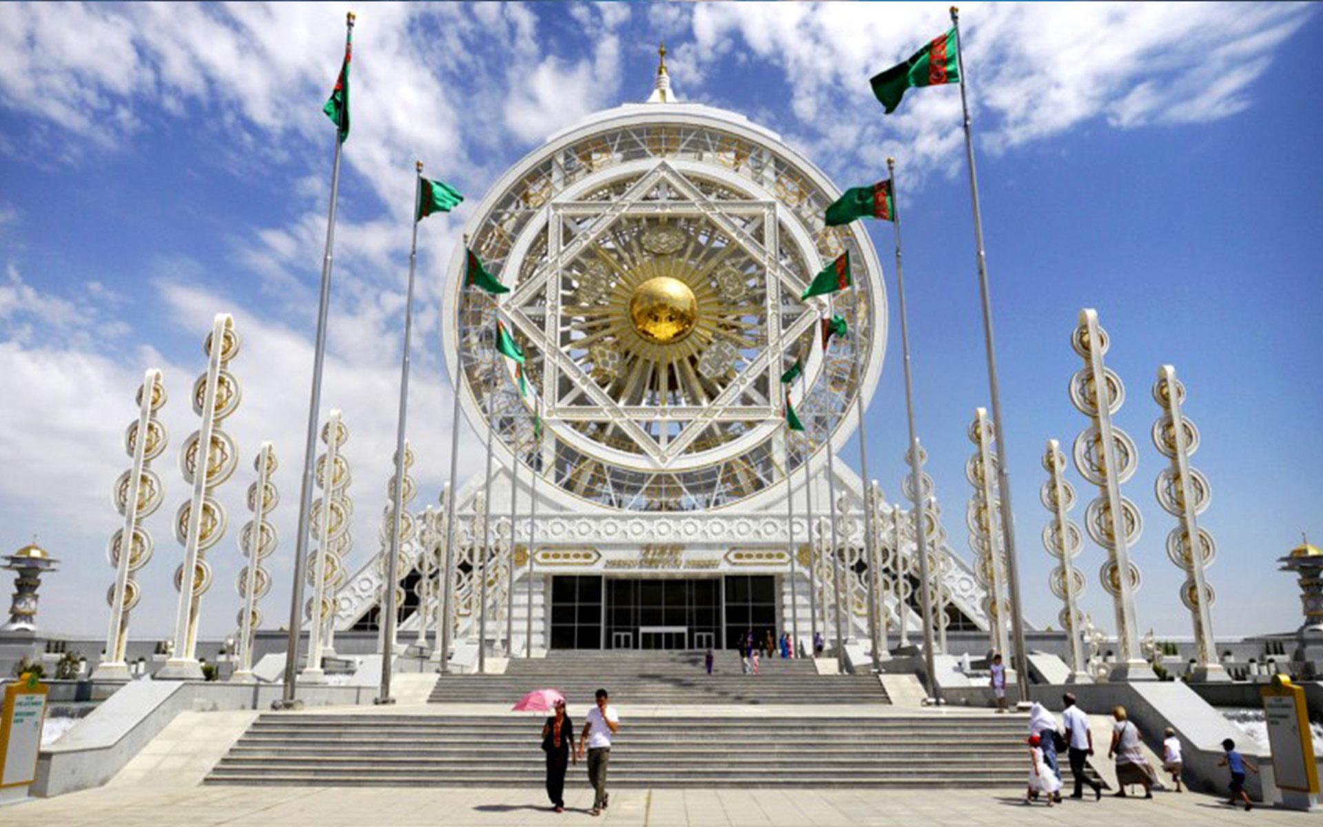 Turkmenistan Veres Vert